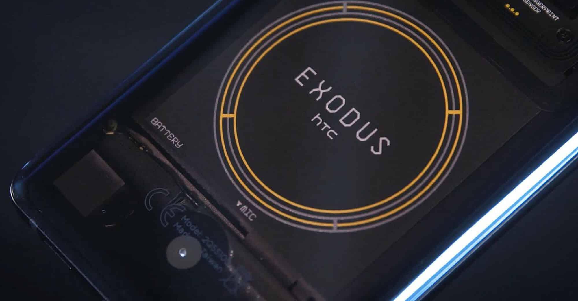 Blockchain oriented HTC Exodus